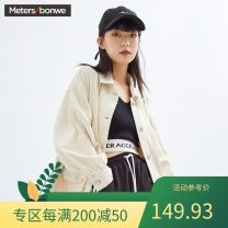 short coat Autumn 2020 Long sleeves have cash less than that is registered in the accounts routine singleton  easy street routine other zipper Solid color 18-24 years old Meters Bonwe 96% and above Button cotton cotton