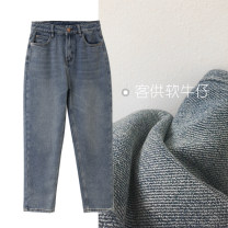 Jeans Spring 2020 Denim blue Soft jeans for customers! Texture jeans (s), soft jeans for customers! Texture jeans (m), soft jeans for customers! Texture jeans (L), soft jeans for customers! Textured jeans (XL) Ninth pants High waist Straight pants routine 25-29 years old Cotton denim light colour