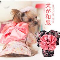 Pet clothing / raincoat currency kimono XS (suitable for 2-4 kg), s (suitable for 4-6 kg), m (suitable for 6-8 kg), l (suitable for 8-10 kg), XL (suitable for 10-13 kg) and 2 (suitable for 10-13 kg) Fyongpet / Fengyong Beibei princess Classic elegant black soft pink Broken flower kimono