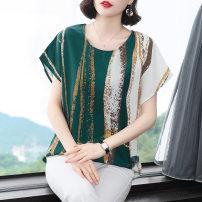 Modern Dance Top female Waltz, tango, Foxtrot, trot Short sleeve polyester fiber Crew neck MZ103645 M,L,XL Design and color