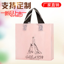 Gift bag / plastic bag Angel of grace ramada  Multi color and Multi Size 50 pieces / bundle 45 high, 40 wide, 10 * 12 hem Double sided 14-16 wire Clothing, gifts, cosmetics, general merchandise, etc 5-Pack discount