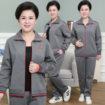 Casual suit Autumn of 2019 Grey rose purple stripe suit, grey big red stripe suit, grey purple stripe suit XL,XXL,XXXL,4XL,5XL Over 35 years old Sports suit Other / other 31% (inclusive) - 50% (inclusive) polyester fiber