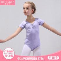 Children's performance clothes violet female 120cm,130cm,140cm,150cm,160cm,170cm Ruilaibao Class B Ordinary short sleeve body suit 5004 practice Cotton 94% polyurethane elastic fiber (spandex) 6% other