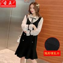 Nursing clothes M L XL 2XL Guzheng Socket spring and autumn Long sleeves Medium length Korean version Dress Solid color Lift up