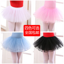 Children's performance clothes White (elastic layer 4), black (elastic layer 4), pink (elastic layer 4), sea blue (elastic layer 4) female Small size (suitable for height of 90-130cm), large size (suitable for height of 130-160cm) A lot of dancing other Ballet Pure cotton (100% content) princess