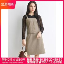 Dress Spring 2021 Apricot, black grey XS,S,XL,6XL,5XL,3XL,L,4XL,M,2XL,F Middle-skirt Two piece set Long sleeves Crew neck middle-waisted Socket routine 30-34 years old 9 Charms 9m