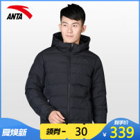 Sports down jacket -4 Foundation black-2 silver platform grey Anta male have cash less than that is registered in the accounts Grey duck down 80% 100g (including) - 150g (excluding) Winter 2020 Hood zipper Sports & Leisure Brand logo Windbreak Sports life nylon no