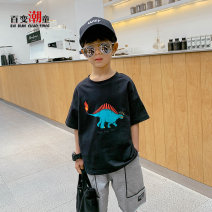 T-shirt Changing trend children 110cm 120cm 130cm 140cm 150cm 160cm male summer Short sleeve Crew neck leisure time There are models in the real shooting nothing cotton Cartoon animation Cotton 100% Class B Sweat absorption Spring 2021