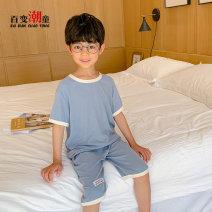 Home suit Changing trend children 110cm 120cm 130cm 140cm 150cm 160cm Beige, light blue, big size summer male Viscose fiber (viscose fiber) 93.6% polyurethane elastic fiber (spandex) 6.4% other Class B Cny12001 Summer 2021