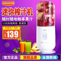 Juicer Joyoung / Jiuyang Jyl-c902d Juicer [jyl-c902d] + [national joint insurance] [jyl-c902d] + [cup cover] 111V ~ 240V (including) Asia-Pacific 0.35L 20000 rpm Does not support intelligence