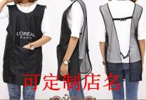 apron Korean black, women's special thin (double-sided wear), buckle double-sided black, Japanese straight set pink, European breathable lining mesh back black, Korean orange red, simple Strap Black, Japanese straight set black, fashionable three pocket black Other / other
