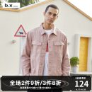 Jacket B.X Youth fashion Pink XL 2XL 3XL 4XL 5XL 6XL routine easy Other leisure autumn T-6173-009812 Cotton 100% Long sleeves Wear out Lapel tide Large size routine Single breasted Cloth hem washing Loose cuff Solid color Denim Spring of 2019 Button decoration Bag digging with open cut thread cotton