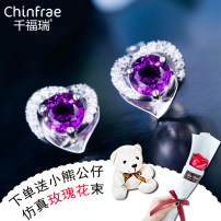 Ear Studs Silver ornaments 201-300 yuan Qianfurui (jewelry) brand new Japan and South Korea female goods in stock Fresh out of the oven Silver inlaid gems Love / water drop / bell QFR20171201 925 Silver Autumn and winter 2017 no Exclusive to tmall (only sold in tmall)