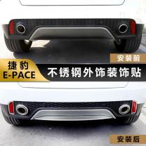 Car decoration stickers 3D stereo paste All car stickers KUST / KUST E-pace exterior decoration sticker Support installation Brand logo Jaguar