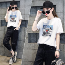T-shirt White Pitaya Average size Spring 2021 Short sleeve Crew neck Straight cylinder Regular routine commute cotton 96% and above 25-29 years old Korean version originality letter 72 changes / 72 transformer CAIMI3336 Cotton 100% Pure e-commerce (online only)