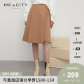 skirt Spring 2021 155/62A 155/64A 160/66A 160/68A 165/72A Black walnut Brown walnut Brown presale 1 Black presale 1 walnut Brown presale 2 black presale 2 Middle-skirt commute Natural waist skirt Solid color Type H 25-29 years old 51% (inclusive) - 70% (inclusive) Me&City cotton Asymmetry