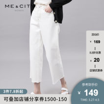 Jeans Summer 2020 Egret white 155/62A 155/64A 160/66A 160/68A 165/72A 170/74A Ninth pants Natural waist Straight pants routine 25-29 years old other light colour Me&City 96% and above Cotton 100% Same model in shopping mall (sold online and offline)