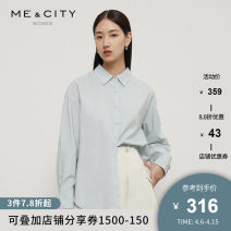 shirt 155/80A 160/84A 165/88A 170/92A Spring 2021 other 71% (inclusive) - 80% (inclusive) Long sleeves commute Regular square neck Single row multi button routine Solid color 25-29 years old Straight cylinder Me&City Simplicity Button Lyocell 72% cotton 28%