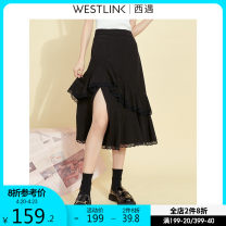 skirt Spring 2021 26 27 28 29 black Mid length dress commute Natural waist A-line skirt Solid color Type A 25-29 years old 31% (inclusive) - 50% (inclusive) Westlink / Xiyu cotton Ruffle zipper lace Simplicity Cotton 50% polyester 50% Same model in shopping mall (sold online and offline)