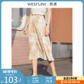 skirt Spring 2020 26 27 28 29 orange Mid length dress grace High waist A-line skirt other Type A 25-29 years old More than 95% other Westlink / Xiyu polyester fiber Polyester 100% Same model in shopping mall (sold online and offline)