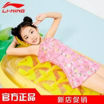 one piece  Ling / Li Ning 8 (105-115), 10 (115-125), 12 (125-135), 14 (135-145), 16 (145-155) Skirt one piece With chest pad without steel support Nylon, spandex currency Short sleeve Casual swimsuit