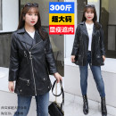 leather clothing Other / other Autumn 2020 4XL,5XL,6XL,7XL,8XL black routine Sweet PU 25-29 years old 71% (inclusive) - 80% (inclusive)