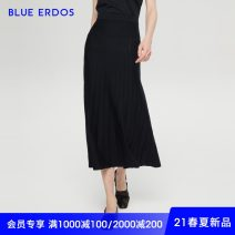 skirt Spring 2021 160/64A/S 170/72A/L 165/68A/M Light black blue Mid length dress Versatile Natural waist Pleated skirt Solid color Type A 25-29 years old B215F0002 81% (inclusive) - 90% (inclusive) blue erdos wool fold Wool 81% polyamide 12% others 7%