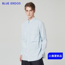shirt Fashion City blue erdos 165/84A/S 170/88A/M 175/92A/L 180/96A/XL Sky blue routine square neck Long sleeves easy go to work spring B115JB001 youth Cotton 100% Business Casual 2021 Solid color Spring 2021 other cotton other Same model in shopping mall (sold online and offline) More than 95%