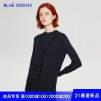 Wool knitwear Spring 2021 155/76A/XS 160/80A/S 170/88A/L 165/84A/M 175/92A/XL Celadon light black blue Long sleeves singleton  Cardigan wool 81% (inclusive) - 90% (inclusive) Regular Thin money commute Self cultivation V-neck routine Solid color Single breasted Simplicity B215D1006 25-29 years old