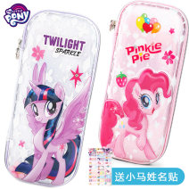 Pencil case My little pony 3 years old, 4 years old, 5 years old, 6 years old, 7 years old, 8 years old, 9 years old, 10 years old, 11 years old, 13 years old, 14 years old