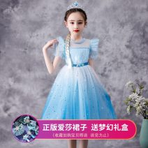 Dress female Amber berry Cotton 95% other 5% summer princess Short sleeve other cotton Pleats 9358 Class B Summer 2021 18 months, 2 years old, 3 years old, 4 years old, 5 years old, 6 years old, 7 years old, 8 years old, 9 years old, 10 years old Chinese Mainland Guangdong Province Foshan City