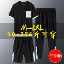 Leisure sports suit summer M L XL 2XL 3XL 4XL 5XL 6XL 7XL 8XL [three piece suit] hcf088 black [three piece suit] hcf088 grey [three piece suit] hcf088 yellow [shorts suit] hcf088 grey [shorts suit] hcf088 black [trousers suit] hcf088 black [trousers suit] hcf088 grey [trousers suit] hcf088 yellow TFU