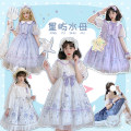 Lolita / soft girl / dress Lemon candy White jsk in June, blue jsk in June, cyan jsk in June, white OP6 in June, blue OP6 in June L,M,S,XL Summer, spring and Autumn Pre sale Lolita, dream Hand sleeve deposit