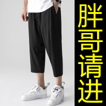 Casual pants Others Fashion City Black jy20cfh2701 , Black jy20qsh20233 , Black jy20qsh20260 , Black jy20qsh20236 , Black jy20m835 , Black jy20m836 , Black jy20qsh20207 , Black jy20qsh20237 thin Cropped Trousers Other leisure easy get shot JY20CFH2701 summer Large size Basic public High waist other