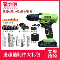 Electric drill Chinese Mainland Guanshi DZ001 Direct current Hand held Electric hand drill other Stepless speed change Yes Universal chuck 10mm 4 years Rechargeable electric drill lithium electric drill