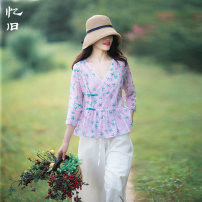 shirt Peach blossom powder S M L Summer of 2019 hemp 96% and above three quarter sleeve commute Regular V-neck other routine Broken flowers 30-34 years old Straight cylinder Reminiscence literature ASC276 Ramie 100% Pure e-commerce (online only)