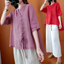 Women's large Summer 2021 Red, purple and pink Large L, large XL, m, 2XL commute Short sleeve Solid color V-neck Medium length cotton routine 40-49 years old 31% (inclusive) - 50% (inclusive)