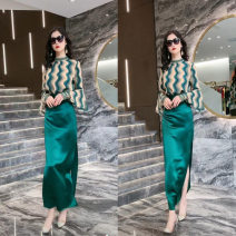 Fashion suit Spring 2021 S,M,L,XL,XXL Shirt, skirt 25-35 years old 31% (inclusive) - 50% (inclusive)