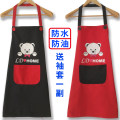 apron Sleeveless apron waterproof Korean version other Household cleaning Average size PVC01 Cartoon
