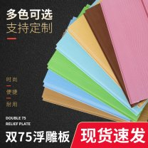 Ecological board Home delivery by local buyers Miscellaneous wood core surface plate , cedar , Elegant green , Jintan , walnut , teak , Redwood , Merbau , Dream Blue , ivory , Blue of the sea , Soot , Coral Orange , Fresh green 3.6mm Chen Bang