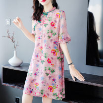 Dress Summer 2021 Decor M. L, XL, XXL Middle-skirt singleton  Short sleeve commute Slant collar Loose waist Decor Socket A-line skirt routine Others 30-34 years old weiweimei Retro Print, Ruffle More than 95% other other