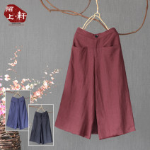 Casual pants Average size Summer of 2018 Cropped Trousers Wide leg pants Natural waist commute Thin money 51% (inclusive) - 70% (inclusive) hemp Retro Make old hemp