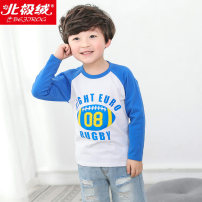 T-shirt Beijirog / Arctic velvet 90 for height 75-85 cm 100 for height 85-95 cm 110 for height 95-105 cm 120 for height 105-115 cm 130 for height 115-125 cm female spring and autumn Crew neck leisure time There are models in the real shooting nothing cotton Cartoon animation 38EBED1E Class B Hangzhou