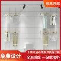 Clothing display rack clothing Metal S-02 Ou Huifan Official standard, package 1, package 2