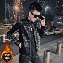 Jacket Kaidenu Youth fashion Black Plush M L XL 2XL routine Self cultivation Other leisure autumn 654F6S5FV Polyester 100% Long sleeves Wear out stand collar tide teenagers routine Zipper placket Cloth hem No iron treatment Closing sleeve other Autumn 2020 Button decoration Side seam pocket