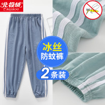 trousers Beijirog / Arctic velvet neutral 90cm 100cm 110cm 120cm 130cm 140cm 150cm summer trousers Korean version There are models in the real shooting Knickerbockers Leather belt middle-waisted other Don't open the crotch Viscose fiber (viscose fiber) 54.7% polyamide fiber (polyamide fiber) 45.3%