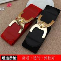 Belt / belt / chain Metal female belt Versatile Single loop Youth, youth, middle age, old age a hook Geometric pattern Glossy surface 6cm alloy Naked, elastic other 65cm,75cm