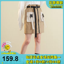 Casual pants Youth fashion khaki S,M,L,XL routine Shorts (up to knee) Other leisure easy Micro bomb Four seasons teenagers tide 2020 Pocket decoration washing cotton cotton Original designer More than 95%