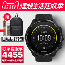 Watch in Europe and America Mineral reinforced glass mirror International joint insurance silica gel Finland Fine steel Electronic movement male 100m SUUNTO / Songtuo motion brand new circular digital Pin buckle ordinary ordinary Spring and summer 2017 Big dial yes Spartan heart rate series