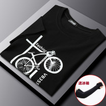 T-shirt Youth fashion routine S,M,L,XL,2XL,3XL Dilun Huangchao Short sleeve Crew neck standard daily summer XKDX-18 Polyester 95% polyurethane elastic fiber (spandex) 5% youth routine tide Woven cloth 2021 Geometric pattern printing polyester fiber Geometric pattern No iron treatment More than 95%